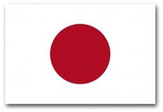 BMWi fördert Forschung und Entwicklung deutscher und japanischer Mittelständler